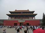 Beijing25