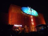 Beijing35