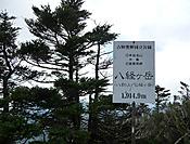 Hakkyou5_2