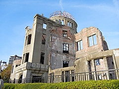 Hiroshimacity2