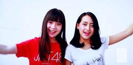 Yuna1