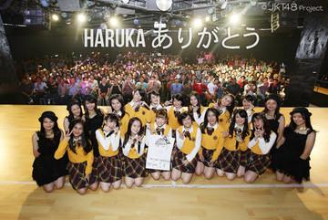 Haruka22