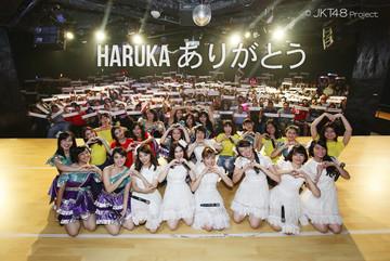 Haruka23